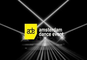 Dance Event в Амстердаме